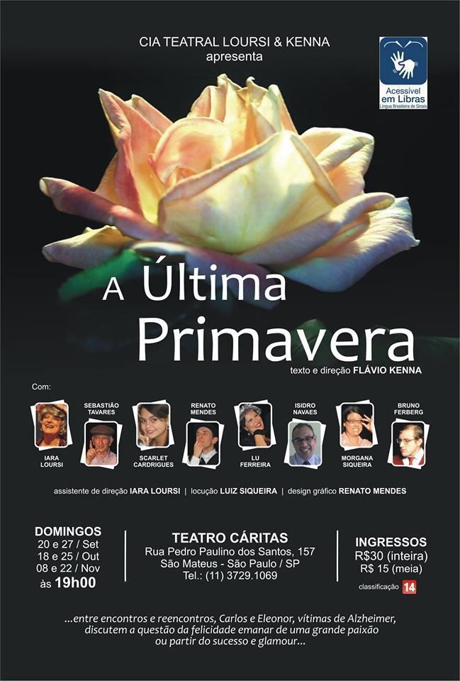 teatro.navaes.banner