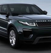 Informe Publicitário: Na Grand Brasil Alphaville, Range Rover Evoque 2016 chega com  design ainda mais marcante