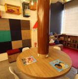 A Prefeitura de Santana de Parnaíba entregou hoje, a primeira sala multissensorial em uma escola  pública no Brasil