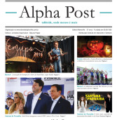 Leia aqui, o Alpha Post da primeira quinzena de novembro!
